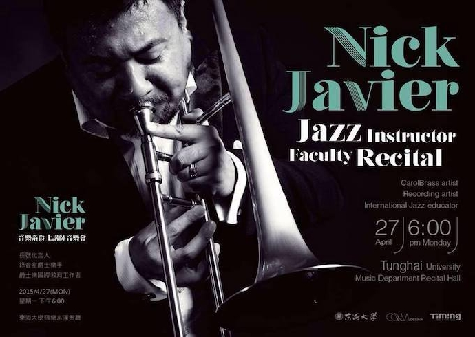 Nick Javier爵士長號音樂會