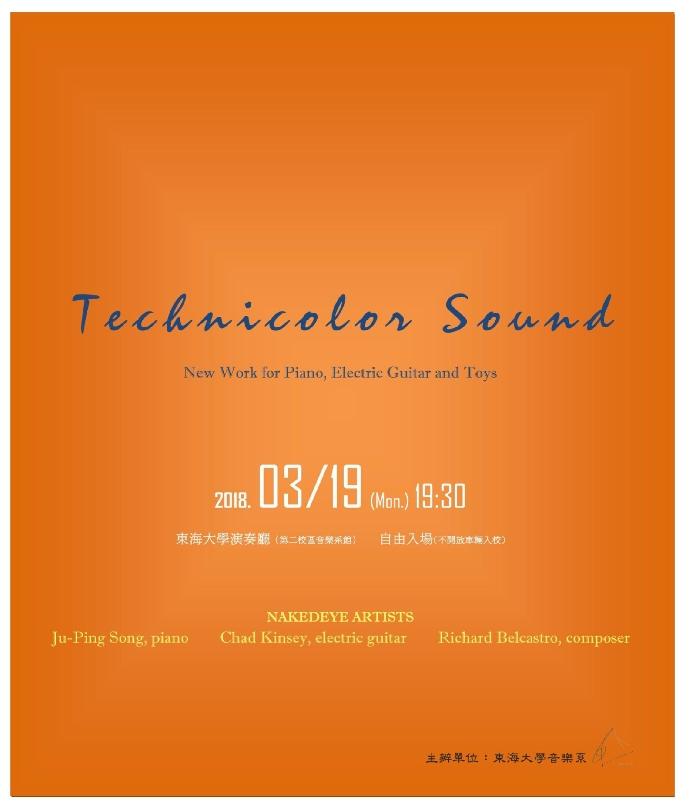 2018.03.19 Technicolor Sound 鋼琴x電吉他音樂會