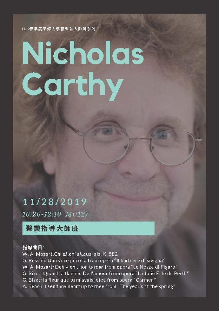 Nicholas Carthy 歌劇指導、聲樂指導大師班