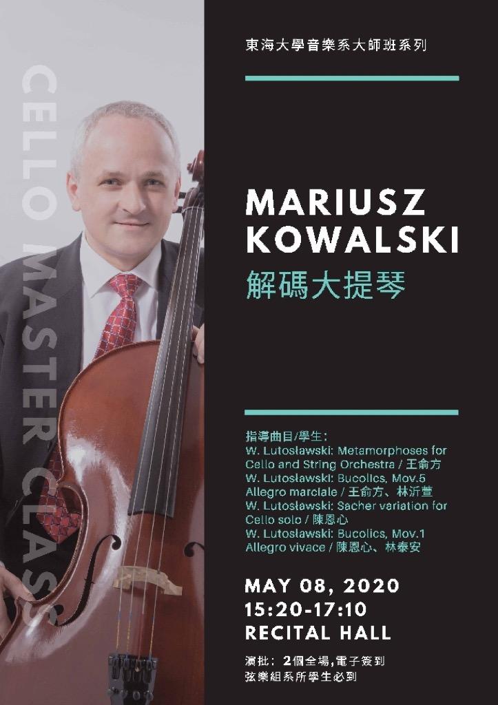 解碼大提琴-Mariusz Kowalski 馬士杰大提琴大師班